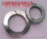 供应:DIN128鞍型弹簧垫圈