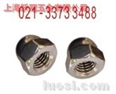 供应:DIN1587盖型螺母