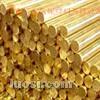进口低铅环保黄铜带 黄铜棒