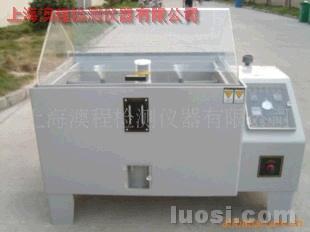 上海澳程供应盐雾腐蚀试验箱机