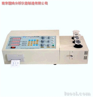 生铁分析仪,生铁化验仪