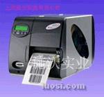 艾利 ap5.4 高效率条形码打印机