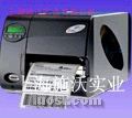 艾利ap5.6 高效率条形码打印机