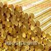 防酸防腐上海黄铜棒