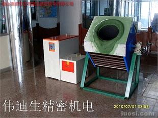 熔250公斤以下铜熔炼炉