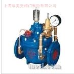 HC400X型流量控制阀