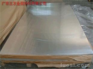 6063法国进口镜面铝板