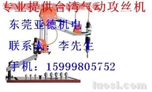M3-M12吴江气动攻丝机盐城气动攻牙机