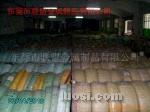 现货供应:SUS304HC螺丝线材