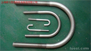 U型螺栓,活节螺栓,地脚螺栓