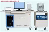 供应:管式红外碳硫分析仪