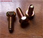 三角牙螺丝,自攻自锁螺丝,缩尾螺丝,不脱出螺丝