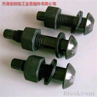 供应:钢构连接副,10.9高强度组合螺栓