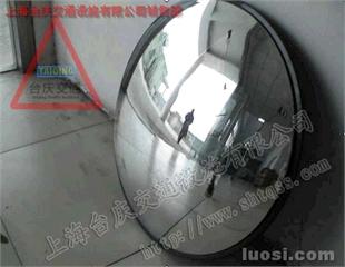 超市凸透镜 凸透镜 道路凸透镜