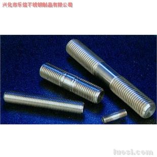 DIN901不锈钢双头螺柱