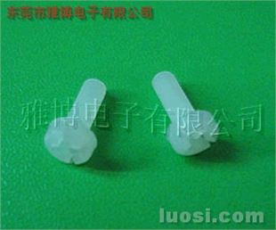 圆头十字螺丝、尼龙螺丝、塑料螺钉M3*8