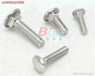 马车螺栓,半圆头方颈螺栓