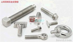方头螺栓、T型螺栓、活节螺栓、法兰螺栓、