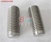 焊接螺柱、单头螺栓