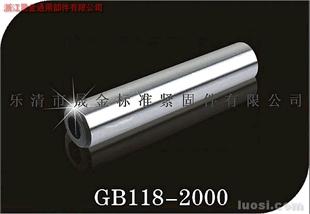 GB118内螺纹圆锥销