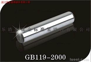 GB119圆柱销