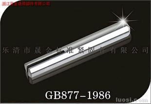GB/T877-1986 开尾圆锥销