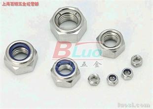 不锈钢、SUS304、316、尼龙锁紧螺母、非标螺母定制