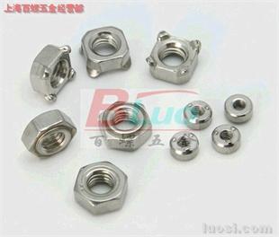 六角焊接螺母,四方焊接螺母