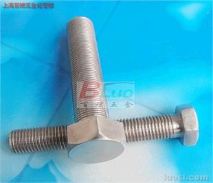 切削大螺栓,非标螺栓定制