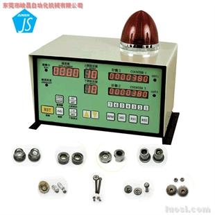 多模机检测器 JS-3300