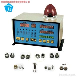 打头机检测器 JS-1200