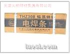 天津大桥牌铸铁焊条