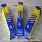 天津大桥牌特殊用途焊条