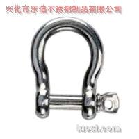 不锈钢弓型卸扣