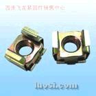 厂家直销 批发供应:卡式螺母M4-M10 镀锌 镍 304不锈钢 可定制