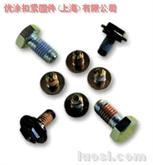 Precote19-7高效能预涂式调剂定
