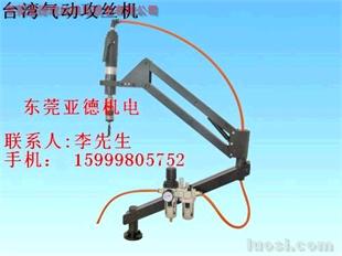 北京气动攻牙机,温州气动攻丝机