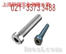 DIN7984薄型内六角圆柱头螺钉