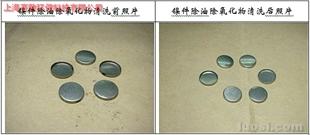 镍产品除油除氧化/飘洁环保清洗剂