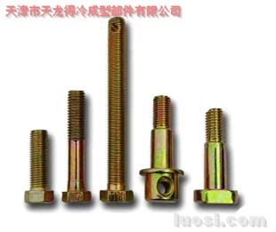空调器螺栓组件