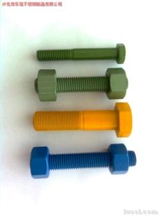 特氟龙螺栓,XYLAN涂层螺栓