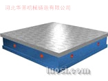 铸铁检验平板/铸铁检验平台