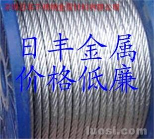 厂家生产销售:316不锈钢钢丝绳,316不锈钢绳-持久耐磨