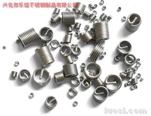 304不锈钢钢丝螺套,钢丝螺套