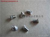 供应:十字沉头螺钉K-M3-6.M3-8.K-M3-10