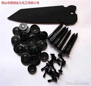 不锈钢发黑处理加工
