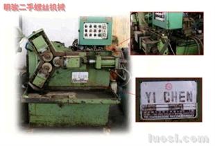 台湾益晟KB-60A三轮滚牙机