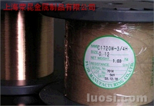 QBe2铍青铜线材 QBe2.0铍铜丝
