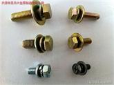 供应:带垫螺栓