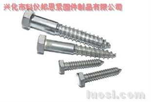 不锈钢木螺钉